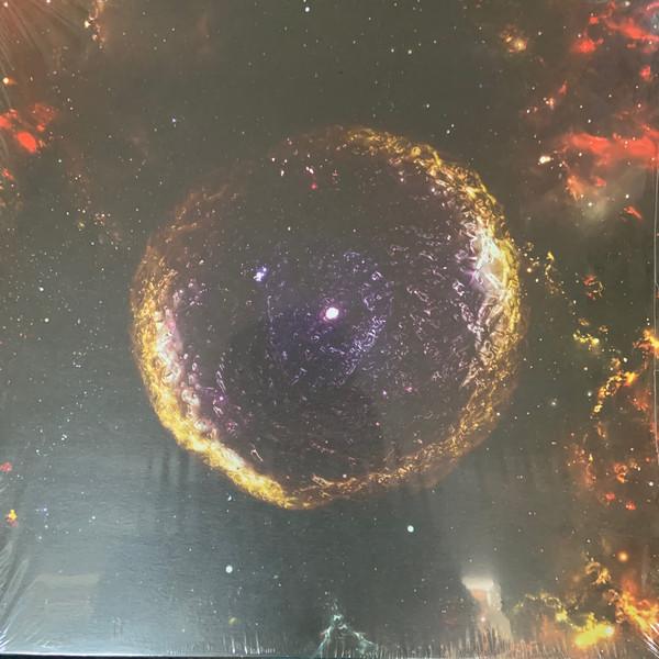 Armec – Spirograph EP